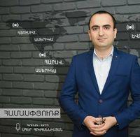 Hovhannisyan-Mher.jpg